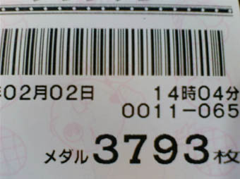 02FEB-05.JPG