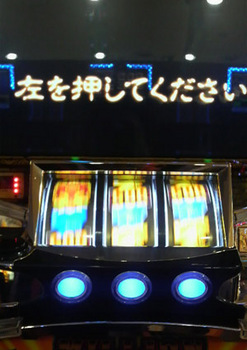 2012042719050000.jpg