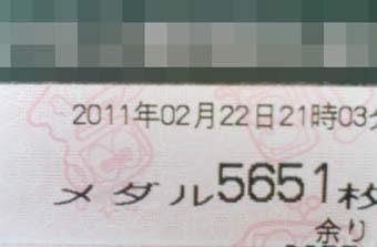 22FEB-06.JPG