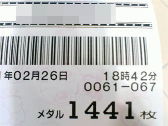 26FEB-00.JPG