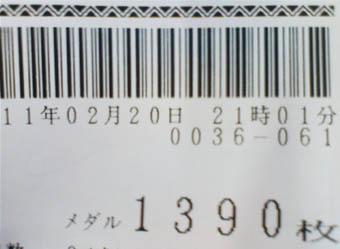 20FEB-00.JPG