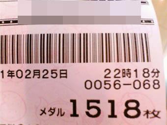 25FEB-00.JPG